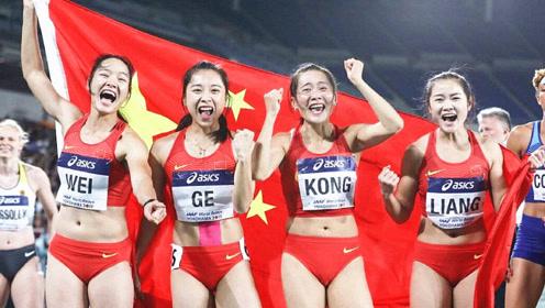 为中国飞人点赞!中国男子女子田径队,同一天