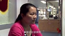 生门:社区的同事也筹了一点钱,去医院看了尹娟