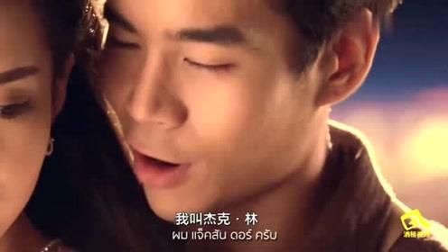 泰国搞笑广告,当泰坦尼克号遇上了泰国广告,