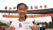 """中国高考""""女神童""""从没上过学,却在10岁考上大学,被网友质疑"""