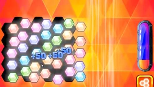益智小游戏:方块拼拼乐!