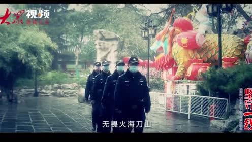 战疫歌曲MV《坚守一线》