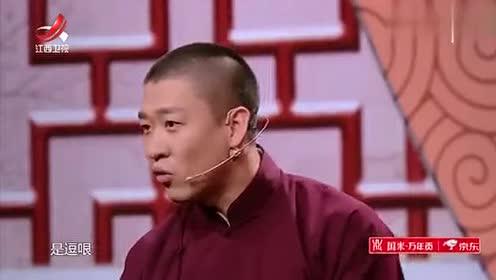 卫视春晚相声曹云金刘云天带来小品《主角与配