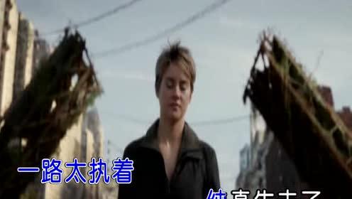 张曼《谁的青春》MV