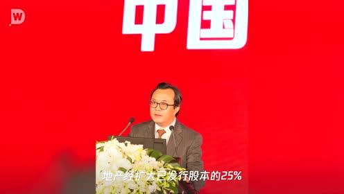 大发地产香港IPO筹资8.45亿港元 光大集团为基石投资者