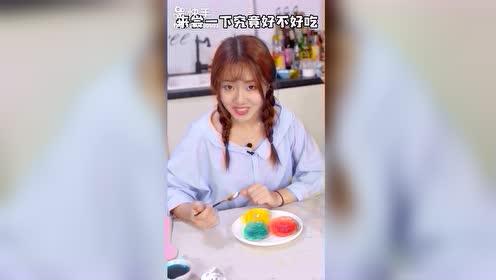 我在果冻里画了一朵花!#寻找快手厨王 #全球华人生活短视频大赛