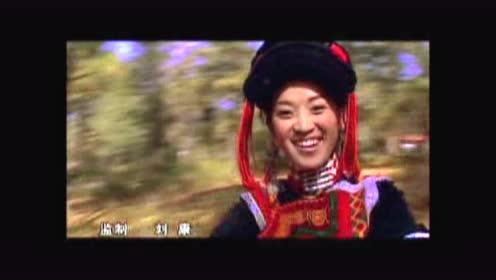 阿尔木果《家乡》彝族经典歌曲