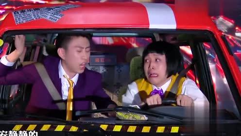 今夜百乐门:这司机放的音乐真魔性,小哥哥都