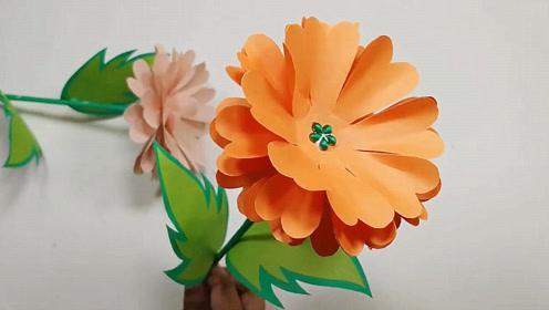 手工纸花教程,立体花束的剪纸制作方法,简单易学!