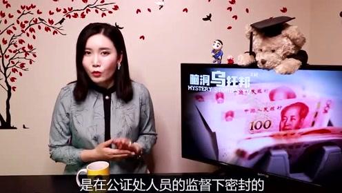 西安宝马彩票事件内幕 近乎改变了中国彩票行业的离奇大案