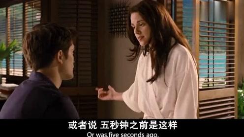 爱德华新婚伤害贝拉后,贝拉换上黑蕾丝,爱德华都不敢妄动!