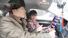 老公在车上发现了小秘密,问导航是谁的,这导航求生欲太强了!
