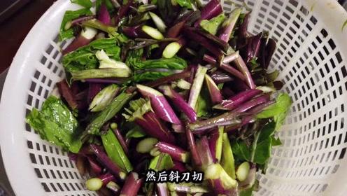 季节性蔬菜红菜柳,大厨这样烹饪别有一番风味