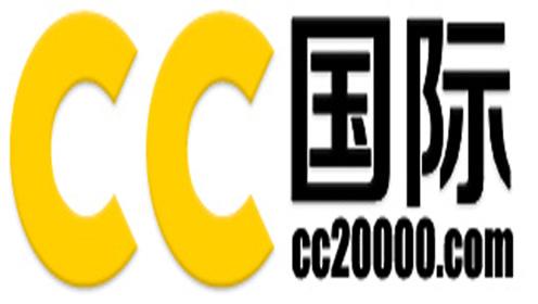 CC国际 网址多少