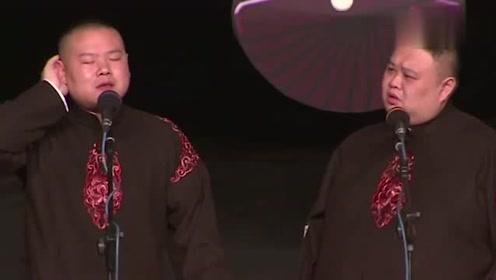 岳云鹏正在台上表演,却被台下观众吓一跳,闹