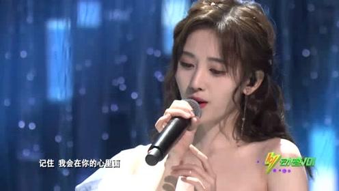 四千年美女鞠婧祎一曲《叹云兮》,太好听了!