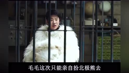 动物园里没有动物,动物竟然是人假扮的