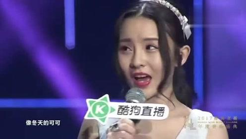 汪苏泷携手美女合唱《有点甜》,甜上加甜,耳朵都要听怀孕了!
