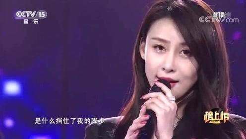 贾青演唱《金玉良缘》,歌声如春风拂面,如雨润大地!