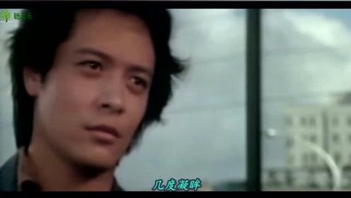 刘文正《却上心头》80年代经典流行歌曲,几代人的记忆