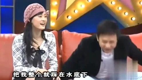邓超孙俪谈恋爱趣事,邓超抱怨:大难临头时孙