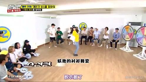 RM:全昭旻宋智孝李光洙又来跳舞啦!猜猜负分的