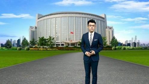 美方低估了中国决心!2天前中方权威部门官宣出
