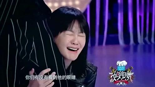 黄渤节目现场展示高超演技,小S当场下跪抱大腿
