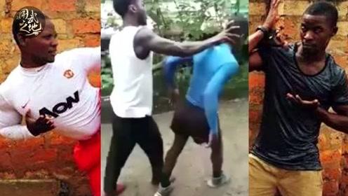 街头实战我只佩服非洲人,能把人笑死!