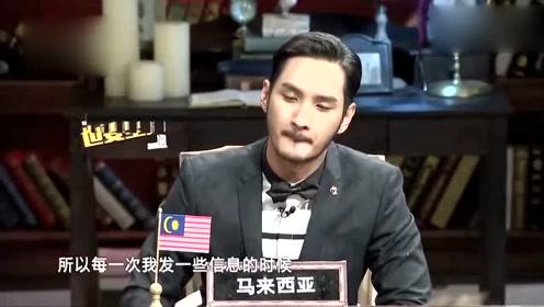 歪果仁讲述一个人来中国的辛酸,罗狮杰画风不太对