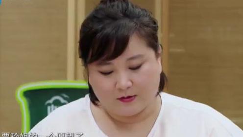 青春环游记2:嘉玲丁禹兮还原吻戏,玲姐一秒入戏变芊芊!