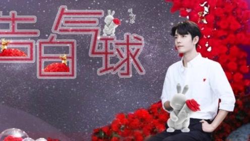 #七夕饭制撒点糖#【肖战】甜向视频 | 七夕礼物你接好了吗