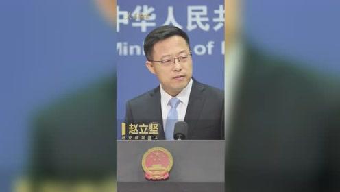 联合国秘书长就美中紧张关系发声 外交部回应: