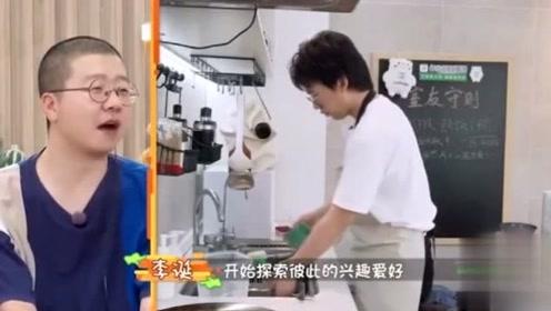 范丞丞问郭麒麟喜欢哪个歌手,大林想也没想就说范丞丞!