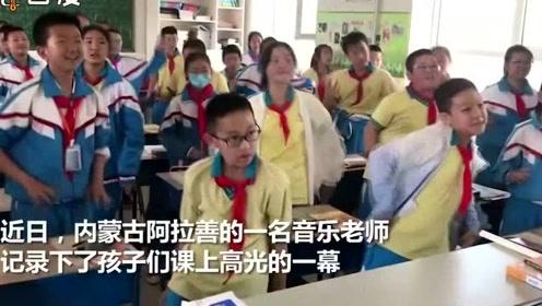 音乐老师记录下孩子们高光一刻,全员节奏感十足,第一排小伙亮了