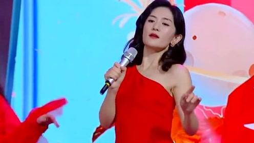 谢娜模仿刘敏涛唱《红色高跟鞋》,表情动作神