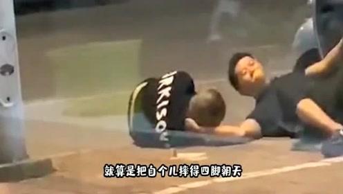 搞笑视频:你又不上班又不上学,就别硬撑了,躺下吧你
