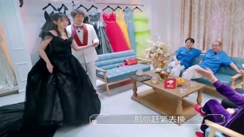 刘泳希执意要穿黑婚纱,面对长辈的强硬态度,