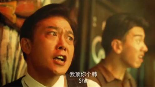 《大幻术师》钱小豪领衔,搞笑智斗日本美女幻