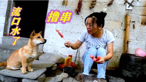 给狗狗做烧烤,这小狗居然会撸串了