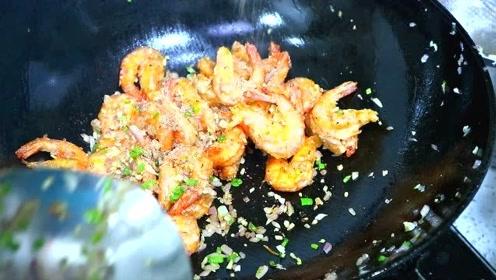 这样做的椒盐虾,外酥里嫩不吸油、靠谱做法!让你不走弯路
