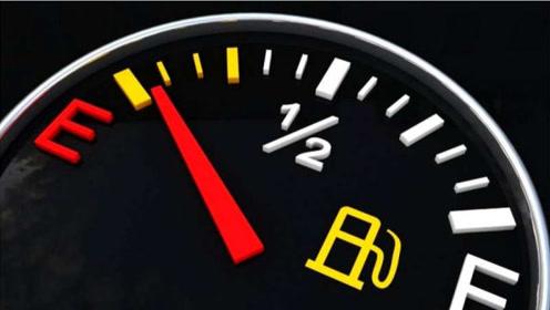 车速要多少时速才最省油?看完恍然大悟,多年的车白开了