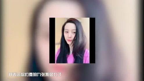 冰冰9张自拍网友疑似整容,本人硬气回怼:三十