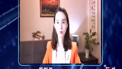 《连线中国》之赵林静:今致教育——认知自己选对行业