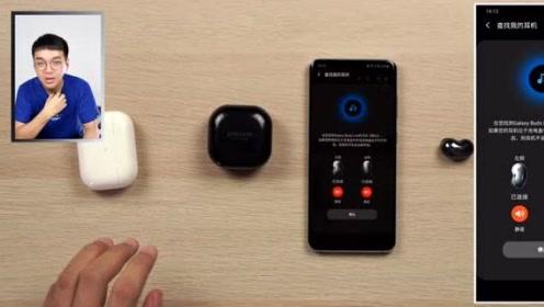 三星 *uds Live 降噪耳机评测:对打 AirPods Pro?