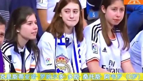 C罗欧冠淘汰赛最强一战 上演帽子戏法8万球迷膜拜 马竞又是受害者