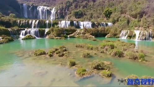 航拍云南罗平九龙瀑布,风景如画,值得一游!
