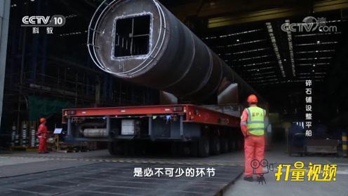 海底沉管隧道进行安装,一艘奇怪的船竟成其施工前提?