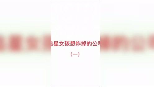 哇唧唧哇旗下艺人肖战