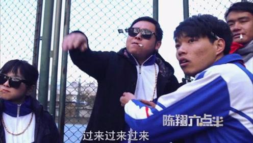 陈翔六点半:翔哥,我跑起来的样子很拽你要不要看看